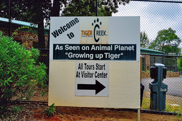 Tiger Creek Entrance Sign